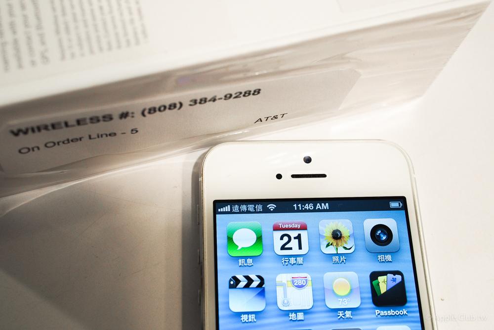 美國帶回的美版AT&T iPhone 5完美官方解鎖後已搜尋到訊號